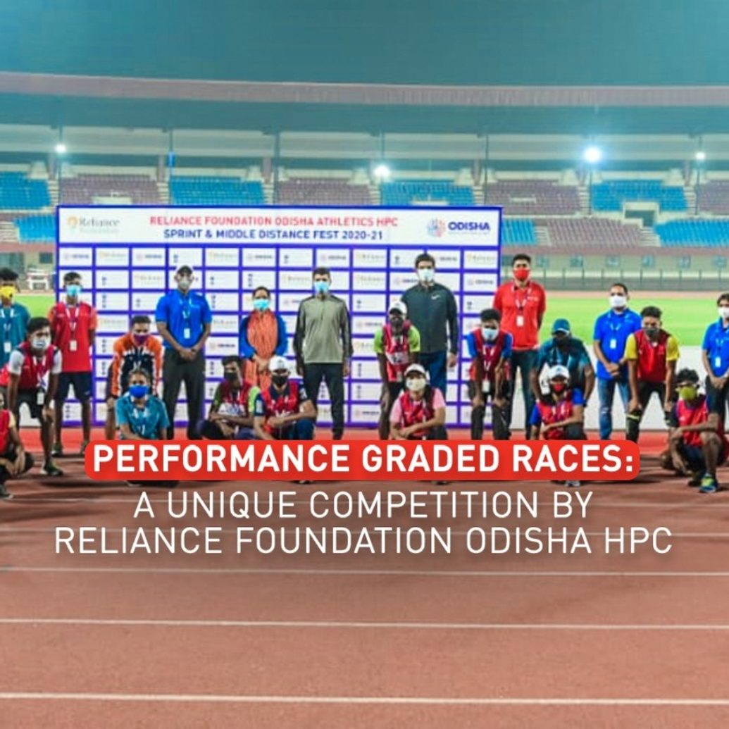 Performance Graded Races: A unique competition by Reliance Foundation Odisha HPC