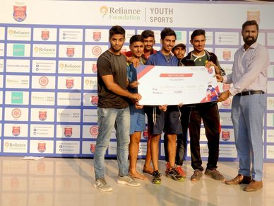 RFYS Athletics: Best Institutes, Vadodara